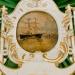 Carousel sailing ship sign_6126