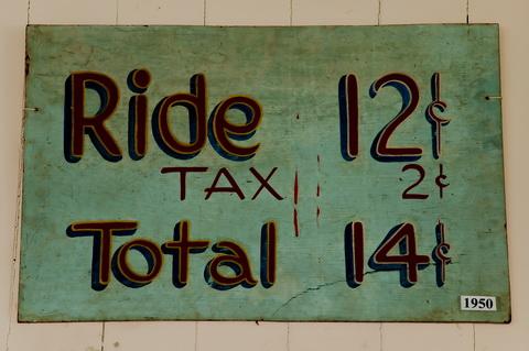 Carousel_original ticket sales sign 6138
